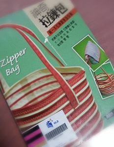The Zipper Book